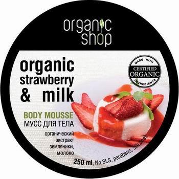 Organic Shop Мусс для тела Земляничный йогурт, 250 мл0861-10051Аппетитный мусс для тела Organic Shop Земляничный йогурт на основе органического экстракта земляники и молока насыщает кожу витаминами и микроэлементами, восстанавливает тонус, придавая ей изысканную бархатистость. Не содержит силиконов, SLS, парабенов. Без синтетических отдушек, консервантов и красителей. Товар сертифицирован.