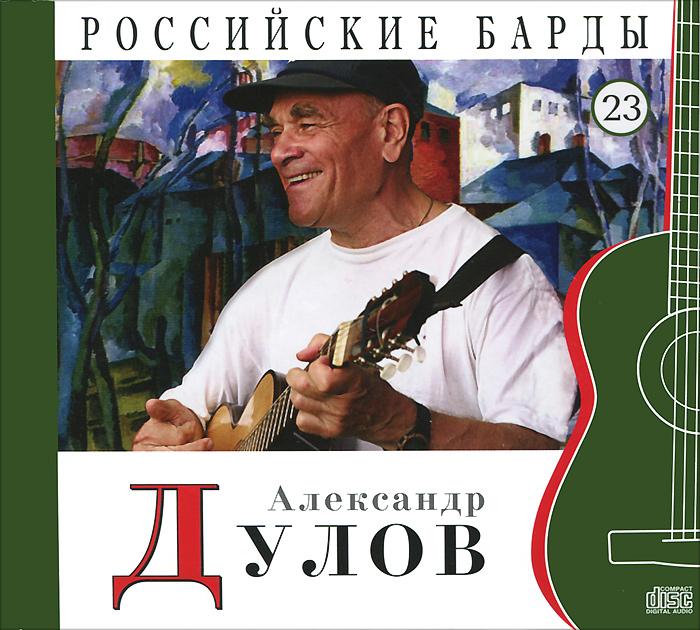 Издание упаковано в картонный DigiPack с 44-страничным буклетом-книгой, закрепленным в середине упаковки. Буклет содержит фотографии, дополнительную информацию и тексты песен на русском языке.
