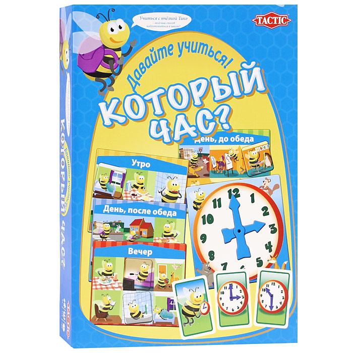 Обучающая игра Учим время40145Игра Учим время - в игровой форме познакомит ребенка с понятием время и научит сопоставлять время с событиями в течение дня. Играть можно несколькими способами, выбрав соответствующую сложность игры. Цель игры - заполнить свою игровую таблицу правильными элементами. Перед тем как начать игру, соберите часы. Если играют двое игроков, то игроки берут по две таблицы, если игроков трое, то четвертую таблицу кладут, например, перед пустым стулом. Начинает младший игрок. Игрок, делающий первый ход, всегда переворачивает верхнюю карточку из колоды. Если на карточке нарисованы часы, то игрок пытается найти элемент с такими же часами на столе. Если он нашел такой элемент, то переворачивает его и описывает, что пчелка делает на картинке. Затем все игроки ищут такую же картинку в своих игровых таблицах. Тот игрок, у которого нашлась такая картинка, забирает элемент, кладет его на эту картинку на игровой таблице и переворачивает следующую карточку. Побеждает тот игрок, который...