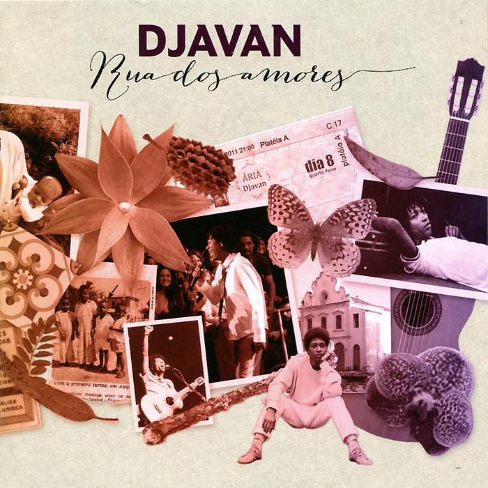 Издание содержит раскладку с фотографиями и текстами песен на французском языке