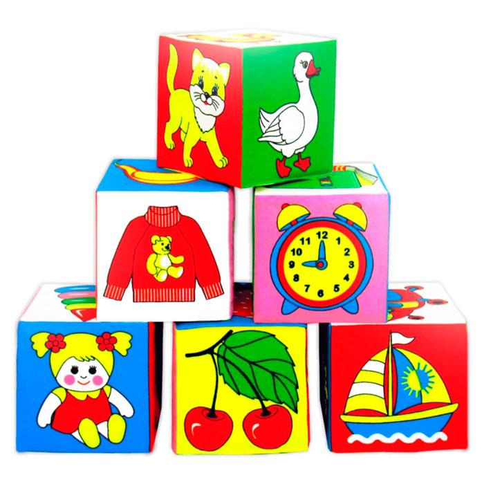 Кубики-мякиши Предметы, 6 шт. 001001Благодаря кубикам-мякишам Предметы Ваш ребенок в игровой форме познакомится с различными предметами, животными и фруктами. Играя с кубиками Предметы, Ваш ребенок сможет очень хорошо научиться: различать, показывать и называть до семи цветов; сравнивать цветные изображения на кубиках, сначала прикладывая один кубик к другому, а затем только визуально (на глаз); находить изображение нужного предмета среди других изображений и произносить нужное слово в ответ на вопрос Что (кто) это?; отвечать звукоподражанием на вопросы: Как мяучит котенок?, Как гогочет гусь?; различать и называть части тела животных (голову, лапы, хвост, крылья), отвечая на вопрос Что это?; различать, показывать и называть отдельные детали изображений: у гуся - красные лапки и красный клюв, на туфельках - желтые бантики, у лошадки - красное седло и желтый хвост и так далее; понимать и использовать в речи некоторые предлоги: положи кубик в коробочку,...