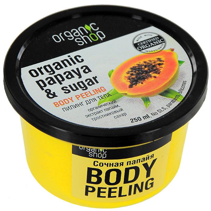 Пилинг для тела Organic Shop Сочная папайя, 250 мл0861-10211Нежный фруктовый пилинг для тела Organic Shop Сочная папайя на основе органического экстракта папайи и тростникового сахара мягко отшелушивает и очищает кожу, омолаживая ее и придавая ей восхитительный аромат. Пилинг не содержит силиконов, SLS, парабенов. Без синтетических отдушек и красителей, без синтетических консервантов.