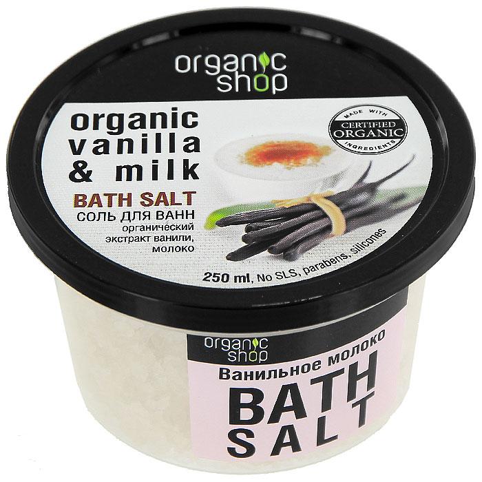 Соль для ванн Organic Shop Ванильное молочко, 250 мл0861-10365Соль для ванн Organic Shop Ванильное молочко обладает расслабляющим эффектом. Нежная молочная ванна с морской солью и органическим маслом ванили поможет расслабиться, поднимет настроение и придаст коже невероятную гладкость, обволакивая чарующим ароматом цветущей ванили. Соль не содержит силиконов, SLS, парабенов. Без синтетических отдушек и красителей, без синтетических консервантов. Характеристики: Объем: 250 мл. Производитель: Россия. Товар сертифицирован.