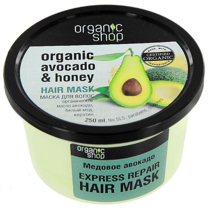 Organic Shop Маска для волос Медовое авокадо, 250 мл0861-10600Насыщенная экспресс-маска для волос Organic Shop Медовое авокадо, основанная на органическом масле авокадо и меде, превосходно восстанавливает волосы от корней до самых кончиков, укрепляет их структуру, придавая им упругость, эластичность и здоровый вид. Маска не содержит силиконов, SLS, парабенов. Без синтетических отдушек и красителей, без синтетических консервантов. Объем: 250 мл. Товар сертифицирован.
