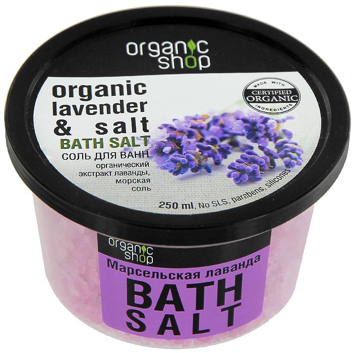 Соль для ванн Organic Shop Марсельская лаванда, 250 мл0861-10266Соль для ванн Organic Shop Марсельская лаванда обладает расслабляющим эффектом. Теплая ванна с морской солью и органическим экстрактом лаванды доставит особое наслаждение. Вы почувствуете, что отдохнули, как после долгого сладкого сна. Соль не содержит силиконов, SLS, парабенов. Без синтетических отдушек и красителей, без синтетических консервантов.