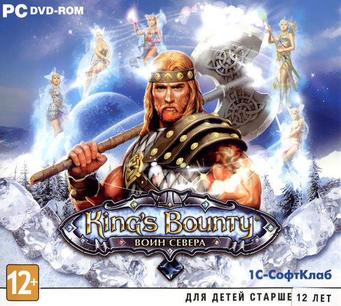 King's Bounty: Воин Севера, 1С-СофтКлаб / Katauri Interactive