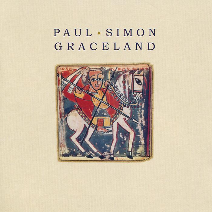 Издание содержит 24-страничный буклет с текстами песен и дополнительной информацией на английском языке.