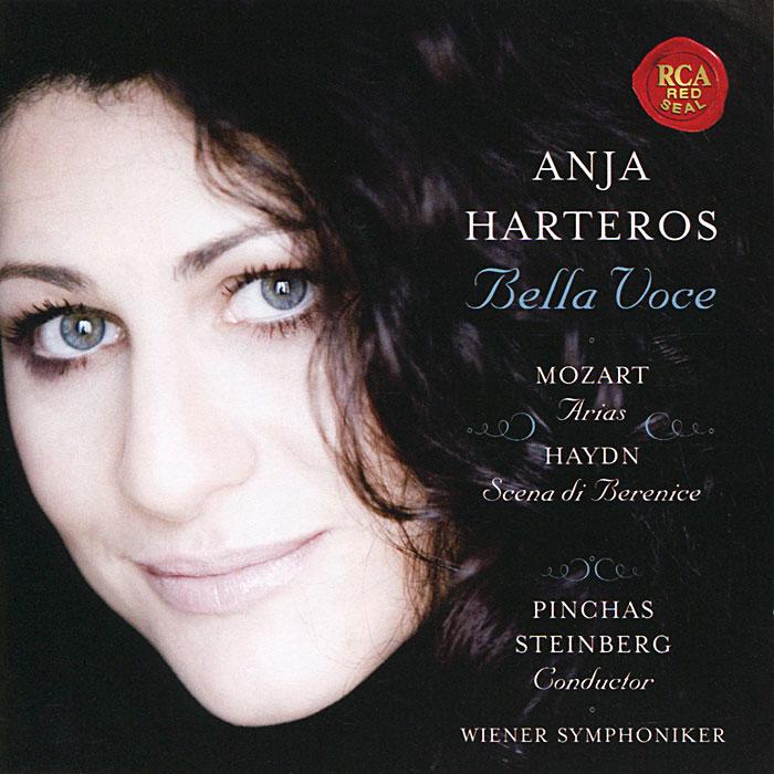 Издание содержит 32-страничный буклет с фотографиями, текстами песен и дополнительной информацией на английском, немецком и французском языках.