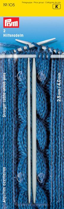 Спицы для вязания Prym вспомогательные прямые, алюминиевые, цвет: жемчужно-серый, диаметр 2,5 мм и 4 мм191105Вспомогательные прямые спицы Prym, выполненные из алюминия, предназначены для временного снятия петель с основной спицы, для получения узора (косы).