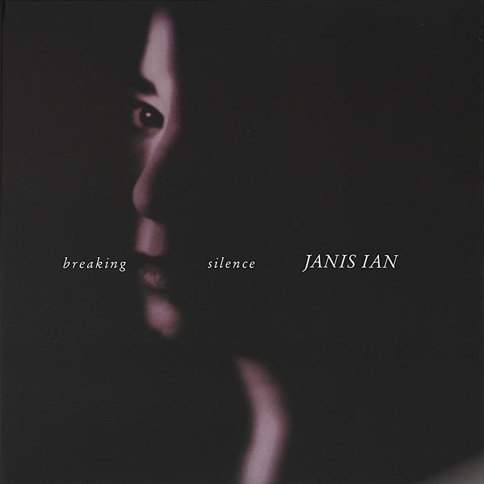 Janis Ian. Breaking Silence (LP)