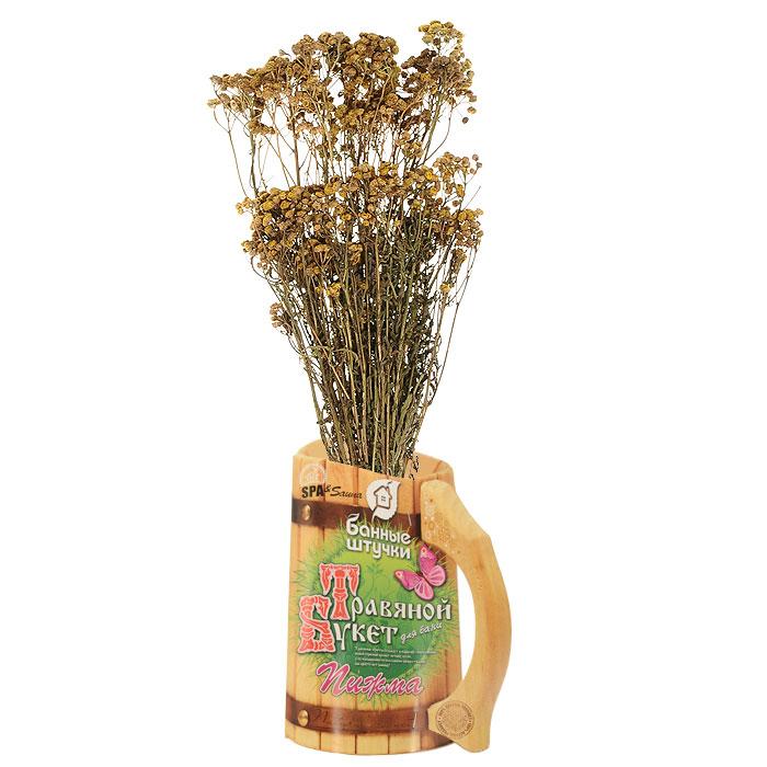 Травяной букет для бани Пижма33064Травяной букет Пижма предназначен для бани и сауны. Из пижмы готовят банные букеты и растирания на банной полке или перед заходом в парилку. На полведра не очень горячей воды берут хорошую горсть поваренной соли и размешивают ее в воде до полного растворения. Далее мокают в этот рассол пучок соцветий и такой малосольной пижмой докрасна растирают тело. Далее действие такой процедуры усиливается банным паром на полке, чтобы быстро вызвать обильное потение. Это средство считается эффективным при ревматизме, подагре, вывихах и ушибах. Не являясь лекарственным средством, хорошо упраздняет озноб при лихорадочных состояниях. Банный букет необходимо ополоснуть сначала теплой водой, а затем поместить в таз с холодной водой минут на 20-30. После этого вода из таза сливается, а веник заливается горячей водой на 5-7 минут. Не рекомендуется заливать его кипятком, иначе листья станут тяжелыми и липкими, и он быстро осыплется. Самый простой способ - размочить банный...