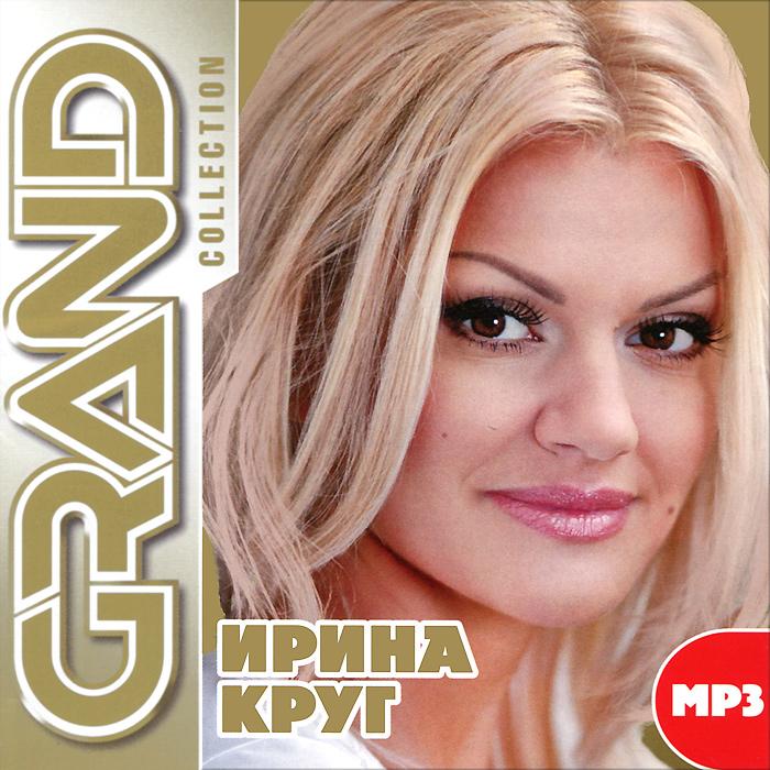Zakazat.ru Grand Collection. Ирина Круг (mp3)