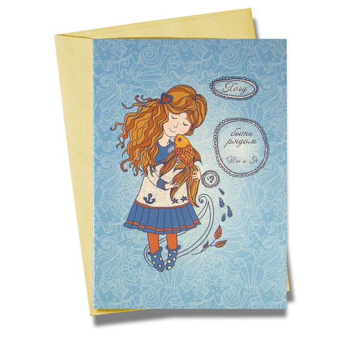 Открытка BORЯN Заветное желание. 001-305001-305Романтическая открытка на морскую тематику соединила в себе героев Грина и Пушкина. На открытке изображены девочка в костюме морячки, бумажный пароходик, плывущий по маленькому морю и золотая рыбка, несущая любовное послание. Фон открытки выполнен в изысканной графической манере и изображает жителей морских глубин. Использование лака в процессе печати придает открытке изысканный вид. Открытка поставляется в комплекте с подарочным конвертом. Серия Нежность - открытки с романтическим сюжетом, ярким оформлением и запоминающимся дизайном. Творческая Мастерская BORЯN ® предлагает коллекцию авторских поздравительных открыток для оформления подарков. Красиво оформленный подарок - искусство!