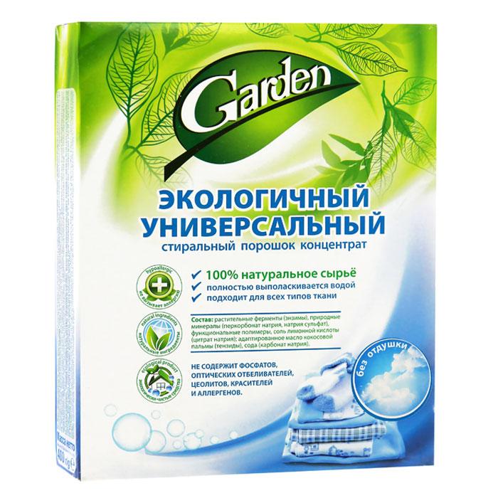 Стиральный порошок Garden, концентрированный, без отдушки, 400 г46 00104 02762 8Концентрированный стиральный порошок Garden - экологически чистый продукт, созданный на 100% из сырья на натуральной основе. Предназначен для замачивания, ручной стирки и стирки в машинах любого типа, для всех типов ткани. Благодаря входящим в состав компонентам на растительной основе средство мягко отстирывает и освежает белье из всех видов тканей (в том числе деликатных): Растительные ферменты (энзимы) и тензиды эффективно устраняют свежие и застарелые загрязнения, даже в холодной воде и бельё не требует дополнительного замачивания; Природные минералы способствуют естественному отбеливанию; Функциональные полимеры помогают сохранить первоначальный вид белого и цветного белья после многократных стирок; Соль лимонной кислоты смягчает воду и защищает стиральную машину от образования известкового налета; Сода и карбамид активируют и усиливают моющую способность компонентов, и при стирке требуется меньшее количество средства, без ухудшения результата; ...