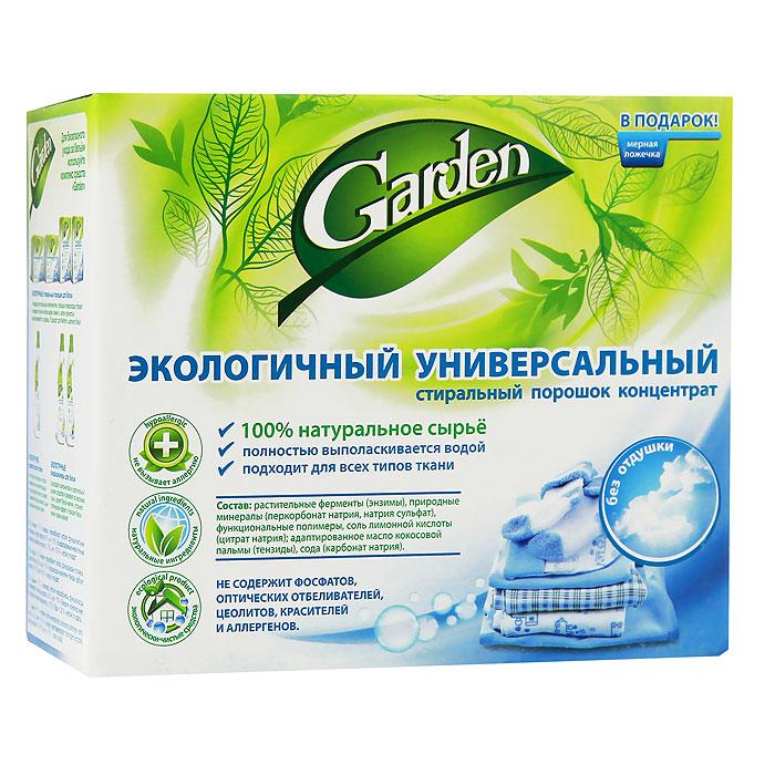 Стиральный порошок Garden, концентрированный, без отдушки, 1350 г25239486Концентрированный стиральный порошок Garden - экологически чистый продукт, созданный на 100% из сырья на натуральной основе. Предназначен для замачивания, ручной стирки и стирки в машинах любого типа, для всех типов ткани. Благодаря входящим в состав компонентам на растительной основе средство мягко отстирывает и освежает бельё из всех видов тканей (в том числе деликатных): Растительные ферменты (энзимы) и тензиды эффективно устраняют свежие и застарелые загрязнения, даже в холодной воде и белье не требует дополнительного замачивания; Природные минералы способствуют естественному отбеливанию; Функциональные полимеры помогают сохранить первоначальный вид белого и цветного белья после многократных стирок; Соль лимонной кислоты смягчает воду и защищает стиральную машину от образования известкового налета; Сода и карбамид активируют и усиливают моющую способность компонентов, и при стирке требуется меньшее количество средства, без ухудшения...