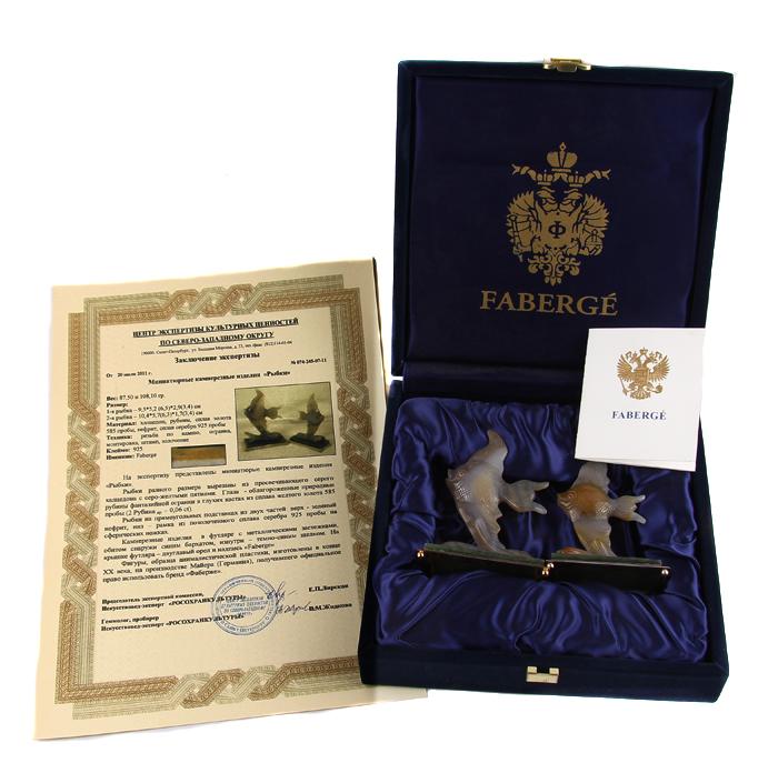 Статуэтка Рыбки. Халцедон, нефрит, белый металл, House of Faberge. Конец XX века