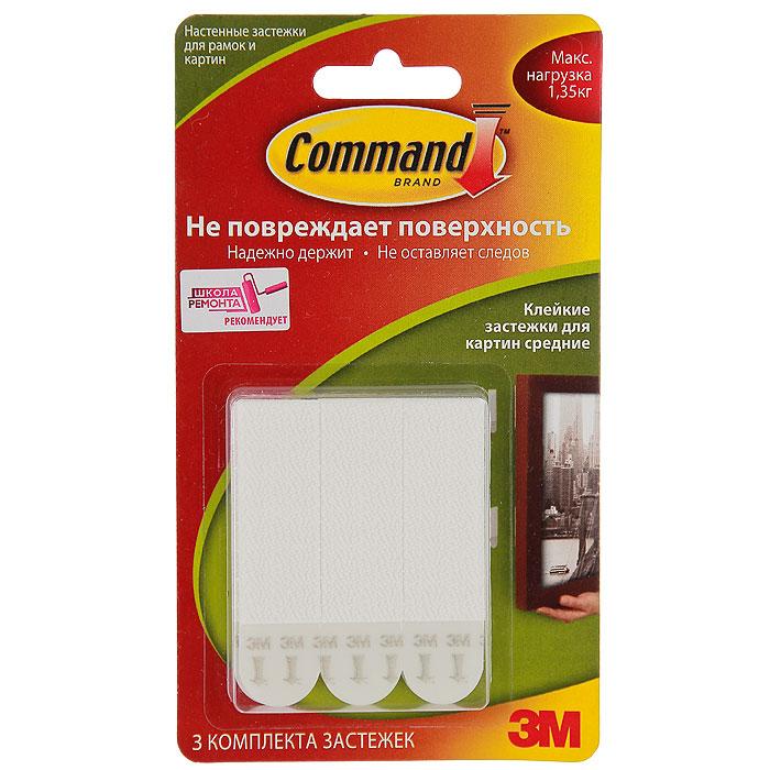 Застежки настенные Command для рамок и картин, средние, цвет: белый, 3 шт клейкие заст жки 3 m command в краснодаре в икеи
