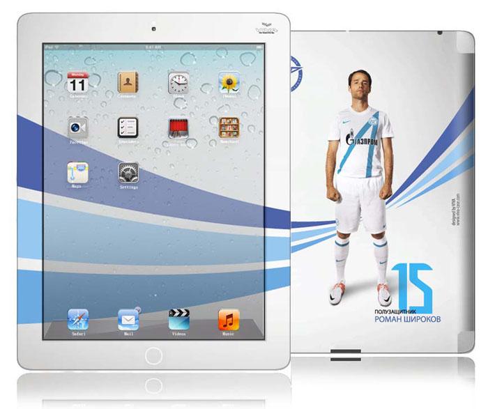 Виниловая наклейка на iPad, iPad 2 Зенит. VZ-IPA0002VZ-IPA0002Если вы счастливый обладатель iPad и не представляете свою жизнь без Зенита или же вы друг, коллега, родственник счастливого обладателя iPad и болельщика Зенита и желаете сделать ему незабываемый подарок, то наше предложение для вас. Наклейка для iPad, iPad 2 коллекции Зенит Wave придаст устройству уникальный внешний вид. Она защитит переднюю и заднюю панели устройства от царапин, пыли. Легко наносится и удаляется, не оставляя следов на устройстве. А также вы всегда можете придать законченный вид вашему устройству, скачав с сайта www.viva-case.com обои в стиль наклейки. Все наклейки Vivacase серии Зенит печатаются на качественной виниловой пленке экологически чистыми красками. Они не выделяют вредных испарений и полностью безопасны для человека. Вся продукция лицензирована футбольным клубом Зенит! Характеристики: Материал: винил. Размер упаковки: 21 см х 28 см. Производитель: Китай. Артикул: VZ-IPA0002.