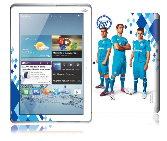 Виниловая наклейка на Samsung Galaxy Tab 2 (10.1) Зенит. VZ-SGT1008VZ-SGT1008Если вы счастливый обладатель Samsung Galaxy Tab 2 (10.1) и не представляете свою жизнь без Зенита или же вы друг, коллега, родственник счастливого обладателя Samsung Galaxy Tab 2 (10.1) и болельщика Зенита и желаете сделать ему незабываемый подарок, то наше предложение для вас. Наклейка для Samsung Galaxy Tab 2 (10.1) коллекции Зенит Diamond придаст устройству уникальный внешний вид. Она защитит переднюю и заднюю панели устройства от царапин, пыли. Легко наносится и удаляется, не оставляя следов на устройстве. А также вы всегда можете придать законченный вид вашему устройству, скачав с сайта www.viva-case.com обои в стиль наклейки. Все наклейки Vivacase серии Зенит печатаются на качественной виниловой пленке экологически чистыми красками. Они не выделяют вредных испарений и полностью безопасны для человека. Вся продукция лицензирована футбольным клубом Зенит! Характеристики: Материал: винил. Размер упаковки: 20 см х 29,5 см. Производитель:...
