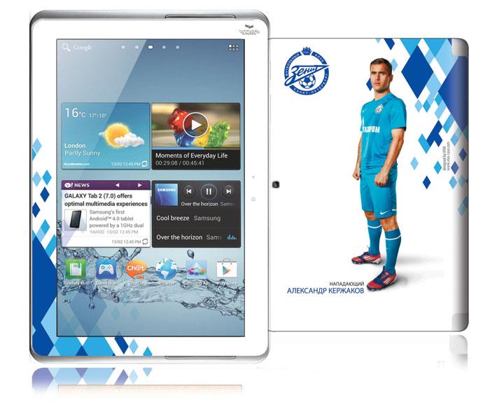 Виниловая наклейка на Samsung Galaxy Tab 2 (10.1) Зенит. VZ-SGT1006VZ-SGT1006Наклейка для Samsung Galaxy Tab 2 (10.1) коллекции Зенит Diamond придаст устройству уникальный внешний вид. Она защитит переднюю и заднюю панели устройства от царапин, пыли. Легко наносится и удаляется, не оставляя следов на устройстве. А также вы всегда можете придать законченный вид вашему устройству, скачав с сайта www.viva-case.com обои в стиль наклейки. Все наклейки Vivacase серии Зенит печатаются на качественной виниловой пленке экологически чистыми красками. Они не выделяют вредных испарений и полностью безопасны для человека. Вся продукция лицензирована футбольным клубом Зенит! Характеристики: Материал: винил. Размер упаковки: 20 см х 29,5 см. Производитель: Китай. Артикул: VZ-SGT1006.