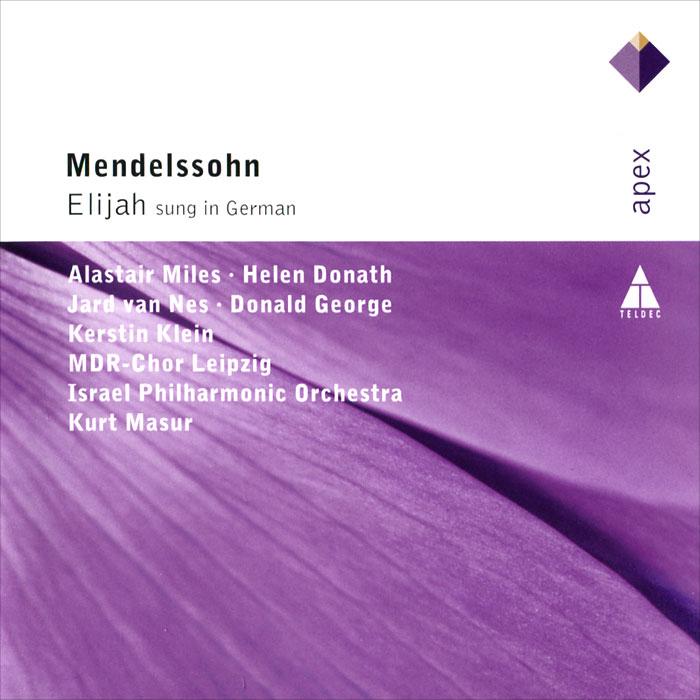 Издание содержит 8-страничный буклет с дополнительной информацией на немецком языке.