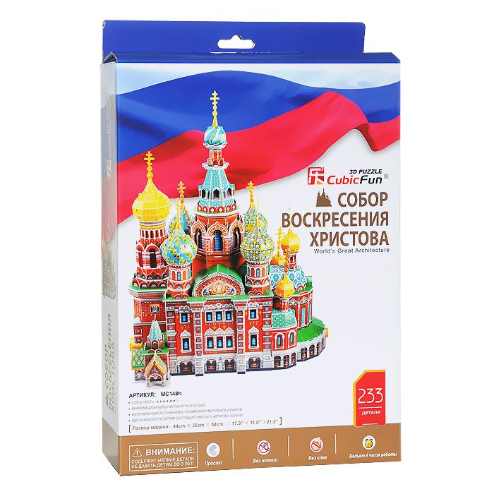 Настольная игра Собор Воскресения Христова (Россия), 3D
