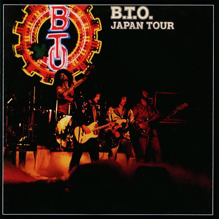 Bachman-Turner Overdrive: B.T.O. Live - Japan Tour