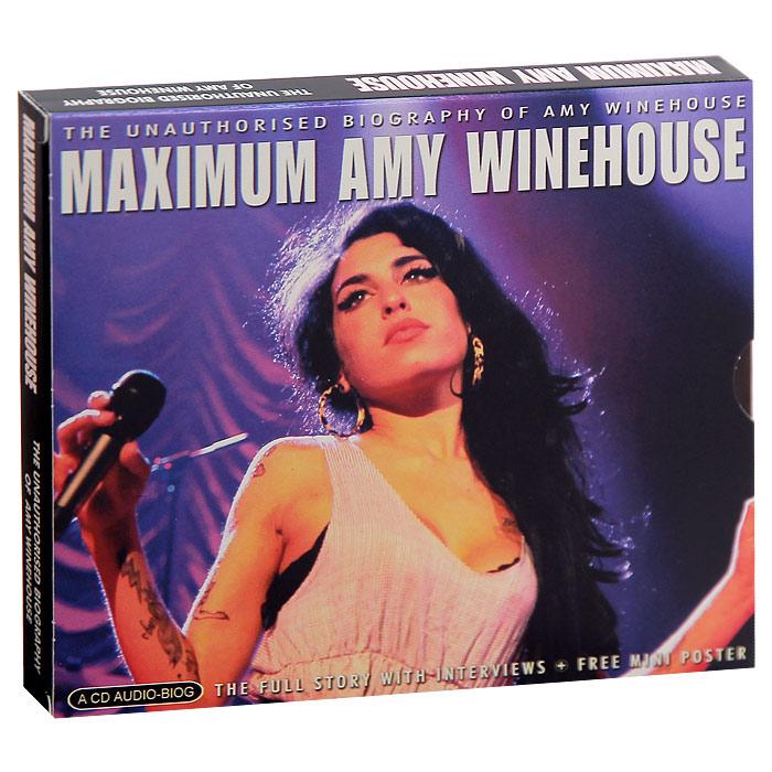 Диск упакован в Jewel Case и вложен в картонный конверт. Издание содержит плакат размером 24 х 24 см и 8-страничный буклет с фотографиями и дополнительной информацией на английском языке.