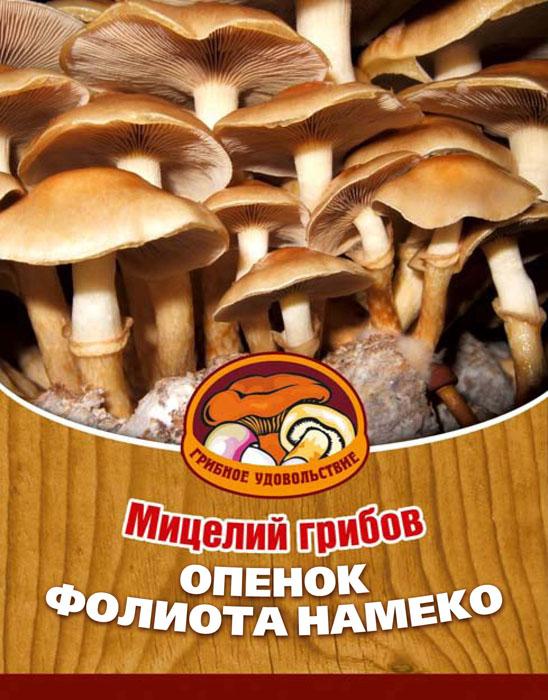 Мицелий грибов Опенок Фолиота Намеко, на 16 древесных палочках10039Опенок Фолиота Намеко - японский вариант рыжиков или опят. У этого гриба прекрасный вкус и текстура. По мнению японцев, главное достоинство этих грибов заключается именно в их мягкости и скользкости. Это ощущение, может быть, с точки зрения европейца и экзотично, но оно стоит того, чтобы его испытать. Благодаря мицелию грибов Фолиота Намеко теперь вы без труда сможете вырастить любимые грибы у себя в саду или дома. И уже через 3-5 месяцев после посадки у вас появится первый урожай грибов. За один год можно собрать от 3 до 6 кг с каждого бревна. Для того чтобы вырастить грибы вам понадобится: мицелий Опенок Фолиота Намеко, бревно или палка лиственных пород (бук, тополь, береза, ива, клен, рябина и плодовые деревья) без признаков гнили. Благоприятное время для посадки мицелия Опенок Фолиота Намеко - в природных условиях с апреля по октябрь, в помещении - круглый год. Плодоносят мицелии волнами, до 3-4 лет на мягкой древесине, 5-7 лет на твердой....