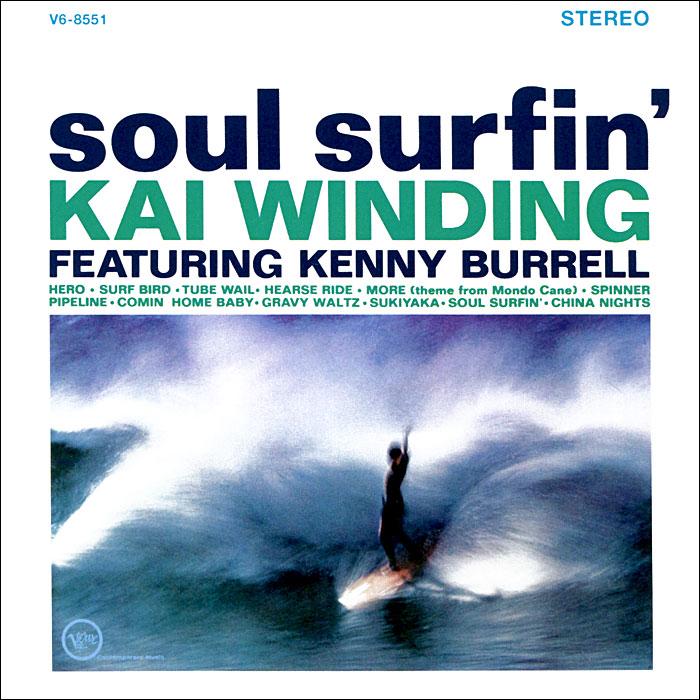 Kai Winding. Soul Surfin / Mondo Cane #2