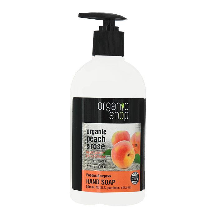 Organic Shop Жидкое мыло для рук Розовый Персик. Питательное, 500 мл0861-10853Жидкое мыло для рук Organic Shop Розовый Персик. Питательное на основе органического масла персика и органического масла розы превосходно очищает, восстанавливает и смягчает кожу, насыщает ее витаминами, дарит ощущение чистоты, комфорта и идеальной мягкости рук. Не содержит силиконов, SLS, парабенов. Без синтетических отдушек и красителей, без синтетических консервантов. Способ применения: небольшое количество мыла нанести на влажную кожу, вспенить, смыть водой. Характеристики: Объем: 500 мл. Производитель: Россия. Артикул: 0861-10853. Товар сертифицирован.