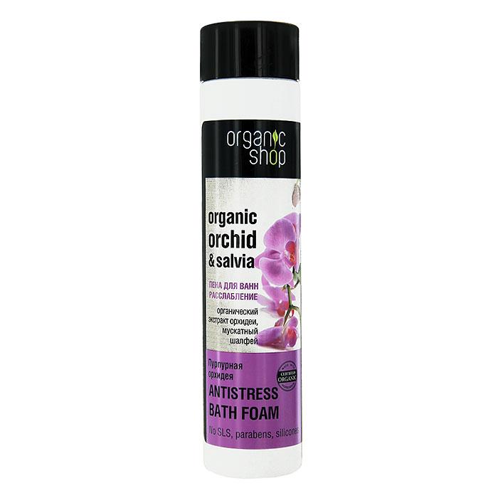 Organic Shop Пена для ванн Пурпурная орхидея. Расслабление, 500 мл0861-10785Воздушная, теплая и бархатистая пена для ванн Organic Shop Пурпурная орхидея. Расслабление, основанная на органических экстрактах орхидеи и мускатного шалфея, погрузит вас в атмосферу блаженства и расслабляющего наслаждения. Органический экстракт орхидеи превосходно увлажняет кожу, омолаживает ее, придавая ей изысканную гладкость и упругость. Органический экстракт мускатного шалфея помогает успокоиться, расслабиться и насладиться прекрасными грезами. Не содержит силиконов, SLS, парабенов. Без синтетических отдушек и красителей, без синтетических консервантов. Способ применения: небольшое количество пены налить под струю воды при наполнении ванны. Характеристики: Объем: 500 мл. Производитель: Россия. Артикул: 0861-10785. Товар сертифицирован.