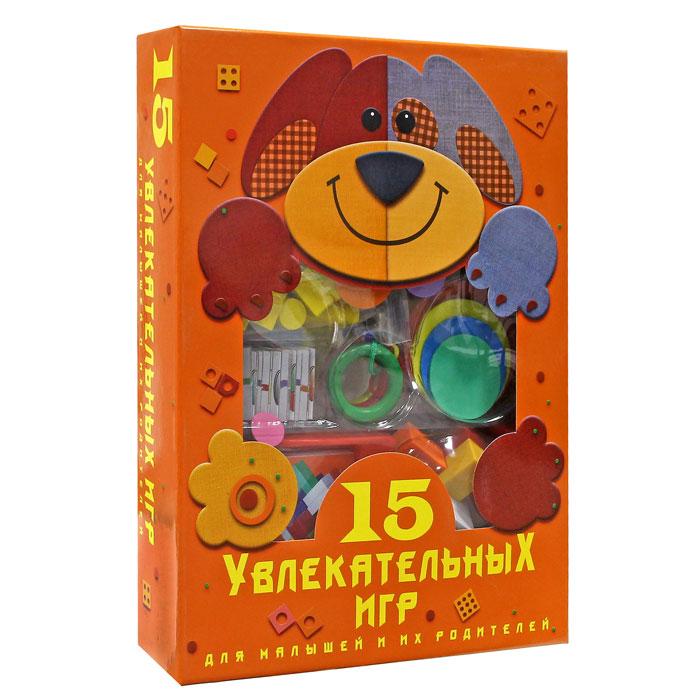 Игровой набор 15 увлекательных игр4620757020487Игровой набор 15 увлекательных игр позволит вашему ребенку весело провести время в кругу семьи и друзей! Набор включает в себя все необходимые элементы для пятнадцати различных игр, таких как Косточки, Кубики, Пожарные, Уголки, Пирамида, Попрыгунчик и другие. В комплект входят: двустороннее игровое поле, 48 фишек-шашек, 16 карточек, два картонных кубика, восемь деревянных фигурок, игровое поле, разноцветные резиновые кружочки, головоломка Крест, головоломка Кольца и подробная инструкция с объяснениями правил игры на русском языке. Порадуйте своего ребенка таким замечательным набором! Характеристики: Материал: пластик, дерево, резина, картон, текстиль. Средняя высота фигурки: 3,5 см. Размер игрового поля: 20 см х 20 см. Размер упаковки: 26 см х 35 см х 7 см.