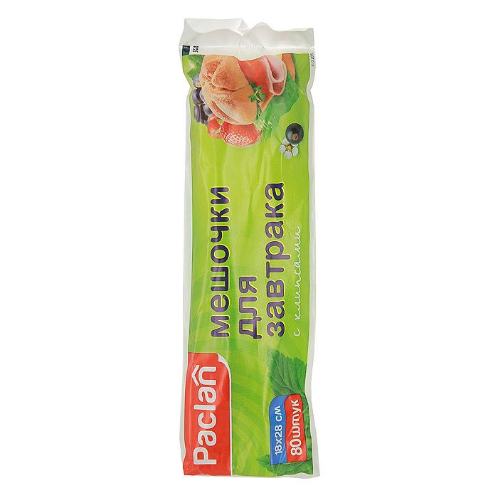 Набор мешочков для завтрака Paclan, 18 х 28 см, 80 шт513200Мешочки для завтрака Paclan, изготовленные из пищевого полиэтилена, используются для хранения пищевых продуктов. Практичный набор пакетиков, сохраняющих витамины, микроэлементы, естественную свежесть и аромат пищевых продуктов. в комплект к мешочкам входят клипсы. Характеристики: Материал: полиэтилен. Комплектация: 80 шт. Размер: 18 см х 28 см. Размер упаковки: 25 см х 8 см х 2,5 см. Производитель: Польша. Артикул: 513200.