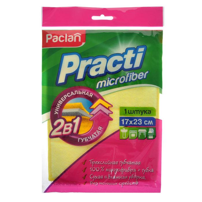 Салфетка Paclan Practi, цвет: желтый, 17 см х 23 см410133Салфетка 2 в 1 Paclan Practi, изготовленная из полиэстера, полиамида и полиуретана, подходит для сухой и влажной уборки. Уникальная технология производства позволяет сочетать функции двух разных по назначению салфеток: - универсальная микрофибра для удаления жира, грязи без использования моющих и чистящих средств; - мягкая губка обеспечивает отличную гигроскопичность благодаря пористой структуре. Салфетка идеально подходит для уборки на кухне или в ванной комнате. Не требует дополнительных чистящих и моющих средств. Износостойкая, не сохраняет запахи, легко стирается при температуре не более 60°C, быстро сохнет.