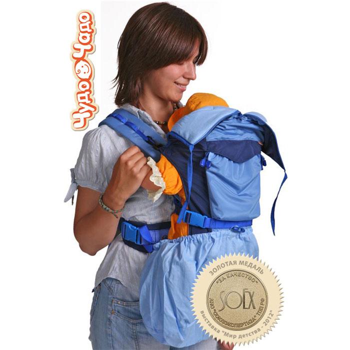 Рюкзак-кенгуру BabyActive Lux, цвет: синий, голубойBLP04-001Анатомический рюкзак-кенгуру BabyActive Lux повышенной комфортности сочетает в себе сумку-переноску для новорожденных и рюкзачок за спиной. Универсальная модель предназначена для ношения малыша с самого рождения и до момента активного самостоятельного передвижения. Рюкзак-кенгуру одинаково хорош как летом, так и зимой. Основные возможности и преимущества модели BabyActive Lux: Универсальность - подходит для малышей с рождения до двух лет, для любого времени года. Шесть основных положений и множество дополнительных возможностей: Лежа (для новорожденных), положение полулежа. Высота расположения ребенка, наклон его тела, угол поворота взрослого настраиваются по желанию. Сумка-переноска. Лицом к себе. Лицом от себя. Два положения за спиной. Может использоваться как подвесная люлька для кухни, а также как поддерживающий поводок. Анатомическая конструкция поддержки для малыша - боковые...