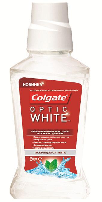 Colgate Ополаскиватель для полости рта Optic White, 500 мл277108/277108Ополаскиватель для полости рта Colgate Optic White благодаря эффективной формуле, ополаскиватель очищает труднодоступные места, сохраняя естественную белизну зубов и обеспечивая свежее дыхание. Борется с бактериями, вызывающими неприятный запах изо рта. Характеристики: Объем: 500 мл. Производитель: Швейцария. Товар сертифицирован.