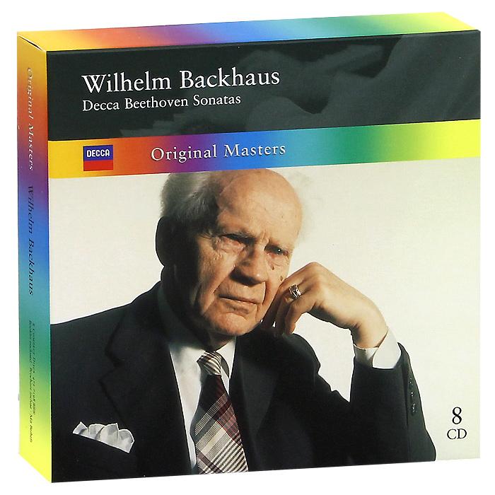 Wilhelm Backhaus. Beethoven. Decca Beethoven Sonatas (8 CD)