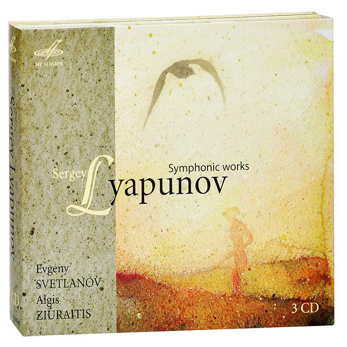 Издание содержит 24-страничный буклет с дополнительной информацией на русском, французском и английском языках.