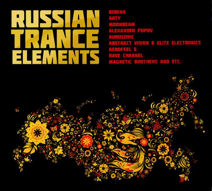 Russian Trance Elements 2012 Audio CD