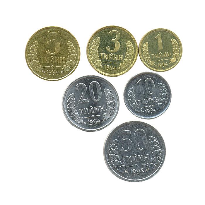 Набор из 6 монет. Узбекистан, 1994 год342618Набор из 6 монет. Узбекистан, 1994 год. Сохранность хорошая. Диаметр монет 2,3 см, 2 см, 1,8 см, 1,6 см. Комплект составили монеты номиналом 1, 3, 5, 10, 20, 50 тийин.