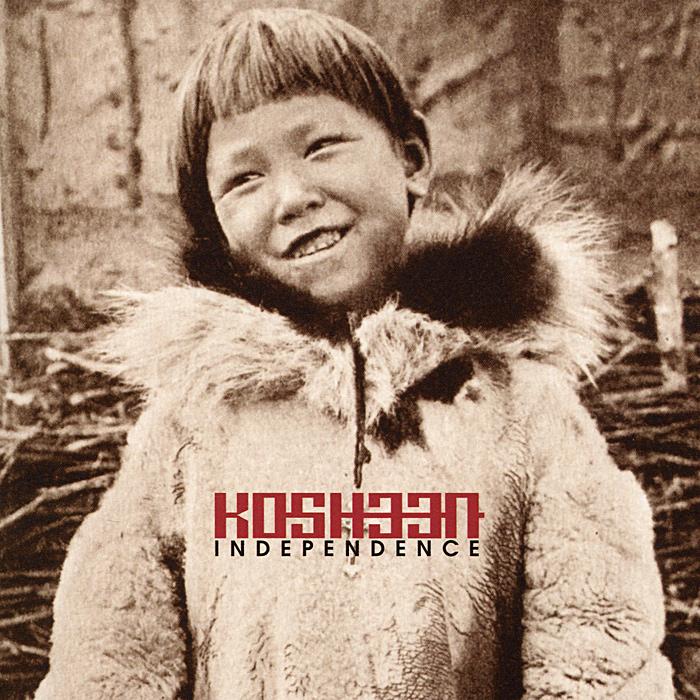 Kosheen. Independence 2013 Audio CD