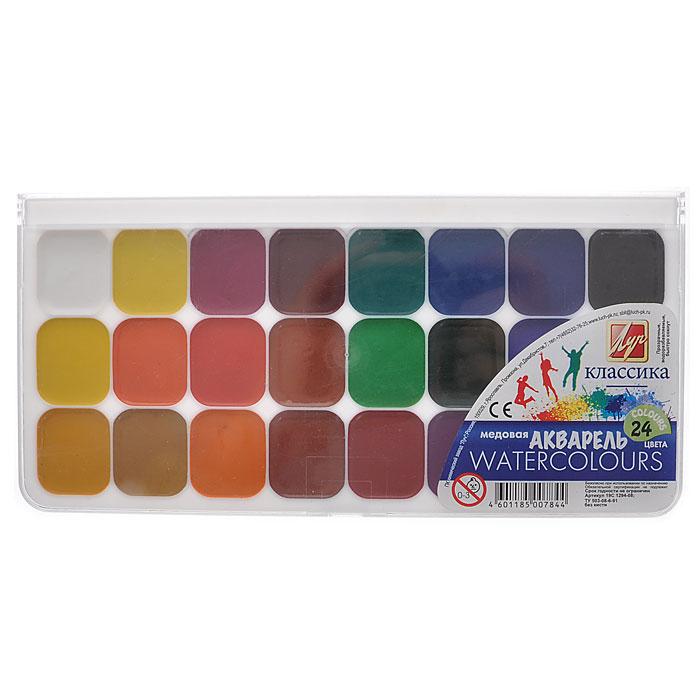 Луч Акварель медовая Классика 24 цвета