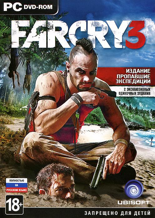 Zakazat.ru: Far Cry 3