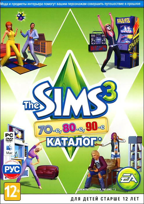 The Sims 3: 70-е, 80-е, 90-е Каталог