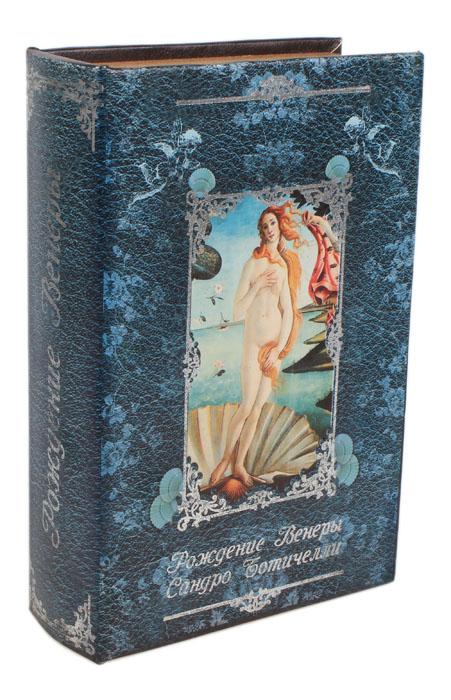 Декоративная шкатулка Рождение Венеры. 582533582533Декоративная шкатулка Рождение Венеры выполнена из дерева и обтянута искусственной кожей с изображением знаменитой картины Сандро Боттичелли Рождение Венеры. На задней стороне шкатулки написана цитата Фридриха Ницше: Голос красоты звучит тихо: он проникает только в самые чуткие уши. Внутренняя поверхность отделана искусственной кожей бордового цвета. Шкатулка изготовлена в виде книги и закрывается на магнит. Декоративная шкатулка Рождение Венеры - это красивый, вместительный и функциональный аксессуар. Она не только украсит интерьер, но и станет местом для хранения множества разнообразных вещей. Характеристики: Материал: дерево, искусственная кожа. Размер шкатулки: 27 см х 17,5 см х 7 см. Размер упаковки: 27,5 см х 19 см х 7,5 см. Артикул: 582533.