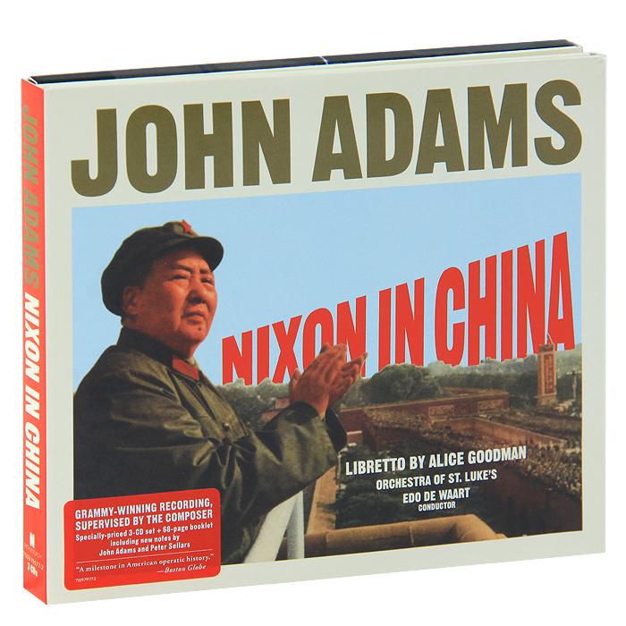 John Adams. Nixon In China (3 CD)