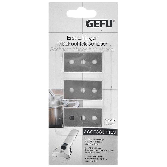 Запасные лезвия для скребка Gefu, 3 шт12455Запасные лезвия для скребка Gefu выполнены из нержавеющей стали. Используются для бережного и деликатного ухода за кухонными стеклокерамическими плитами, стеклянными поверхностями, кафелем. Эффективно и быстро удаляет устойчивые, затвердевшие загрязнения, остатки пригоревшей пищи, не царапая и не повреждая обрабатываемые поверхности.