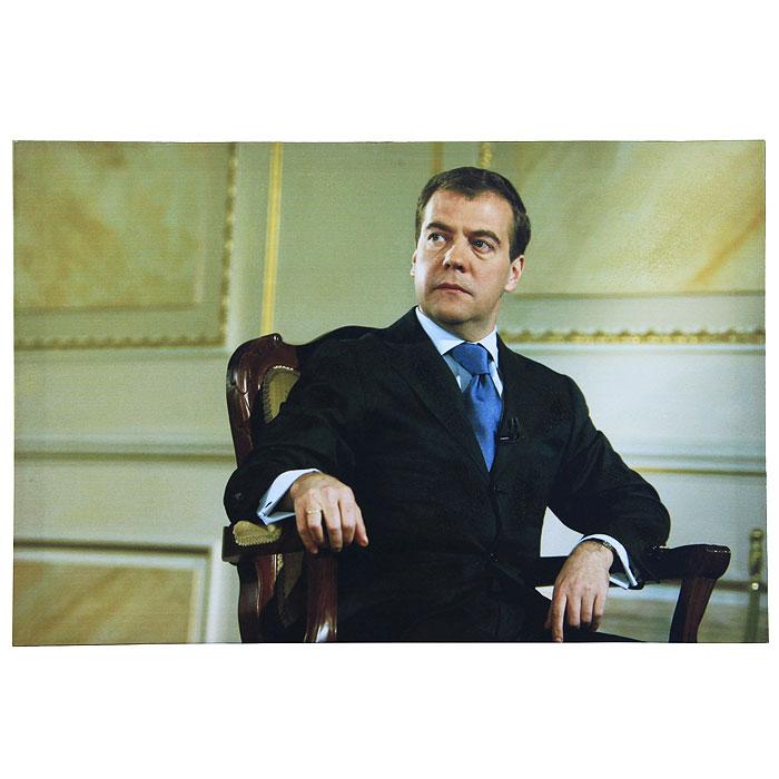 Картина-репродукция без рамки Медведев Д.А., 40 см х 60 см