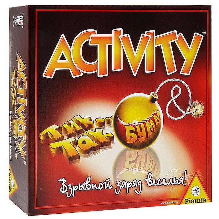 Настольная игра Piatnik Activity + Tик Так Бумм738791Настольная игра Piatnik Activity + Tик Так Бумм - это отличная семейная игра, которая объединила в себе сразу две полюбившихся многим игры: Activity и Tик Так Бумм. Игрокам предлагается объяснить каждое слово из карточки одним из трех привычных способов: рисованием, пантомимой или словами, либо назвать слово, в котором содержались бы буквы с карточки, для того, чтобы передать тикающую бомбочку другому игроку. Комплект игры включает 165 карт Activity, 55 карт Тик Так Бумм, бомбочку-таймер, кубик, игровое поле, четыре фишки, песочные часы и правила игры на русском языке. Настольная игра Piatnik Activity + Tик Так Бумм - эта увлекательнейшая игра, которая затягивает своим драйвом! Продолжительность игры: 50 минут.